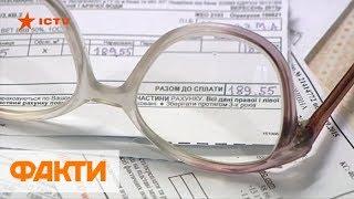 Цена на газ снижена  Сколько украинцы будут платить в мае