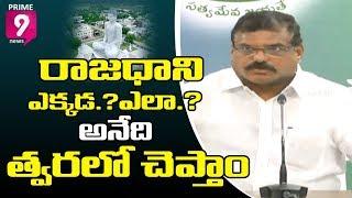 Minister Botsa Satyanarayana Shocking Comments on AP Capital | Prime9 News