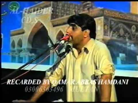 Zakir Ghazanfar Abbas Gondal 15 Shawal 2007 Sabar Imam Sajjad a s Khan Garh Muzaffargarh