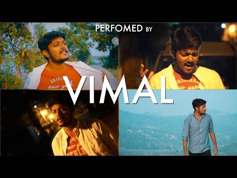 The Inspired Version  | Munbe Vaa Cover Song | Sreyes KS l Joe Vimal l Kamaali