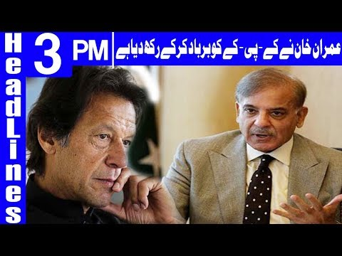 Imran Khan Has Defaced Khyber Pakhtunkhwa: Punjab CM - Headlines 3 PM - 25 May 2018 - Dunya News