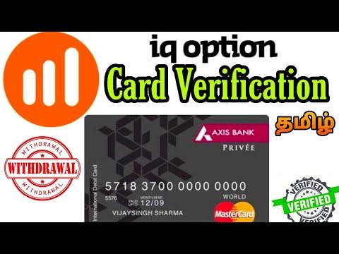 IQ Option Card Verification Tamil