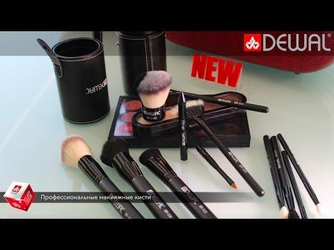 Кисти для макияжа Dewal Professional.
