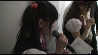 超絶少女2011~がんばって 青春~Vol5、Vol6オフショット♪ 定期ライブ「...