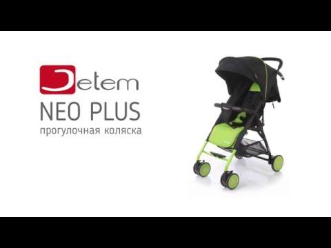 Babycare Urban Lite, прогулочная коляска