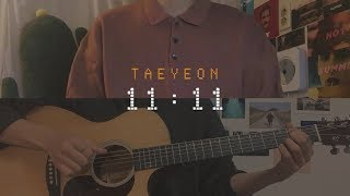 Gambar cover 태연 (TAEYEON) - 11:11 (male acoustic ver.) cover by 유빈 X 정완