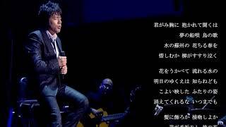 ASKA - 蘇州夜曲