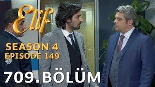 Video Elif 709. Bölüm | Season 4 Episode 149 download MP3, 3GP, MP4, WEBM, AVI, FLV April 2018