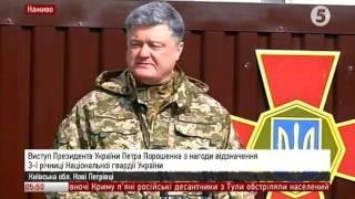 Президент присвоїв звання Герой України Євгену Тельнову посмертно