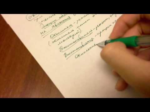 Метод электронного баланса: как уравнять? ВСЕ ЗАПИСИ ВНИЗУ!