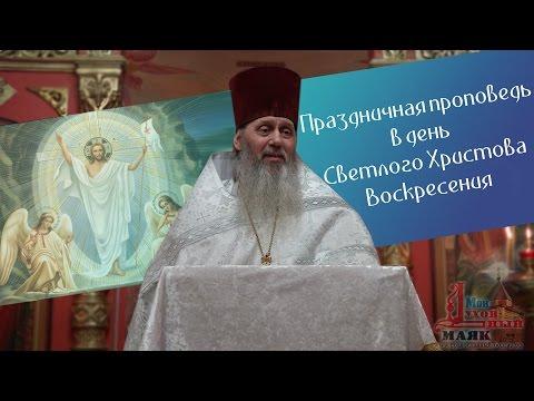 Протоиерей Владимир Головин. Проповедь в Великий Четверг.