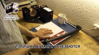 видео печать на чашках