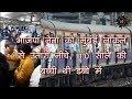 भाजपा नेता को मुबंई लोकल से उतारा नीचे, 10 साल की बच्ची थी डब्बे में ll Jantar Mantar Live