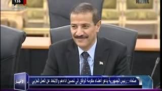 الرئيس هادي يحذر حكومة الوفاق من العمل لصالح حزب أو فئة أو جماعة