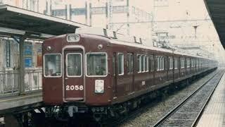 阪急2008形 普通(園田→神崎川) モーター音・走行音