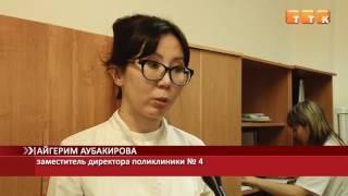 Новое оборудование появилось в поликлинике №4(Флюорографический аппарат нового поколения произведен казахстанскими мастерами, приобрести такое дорого..., 2016-08-03T17:08:47.000Z)