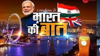 Watch: PM Modi addresses the Indian diaspora in London