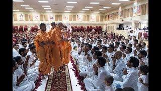 Guruhari Darshan 12 Aug 2017, Houston, TX, USA