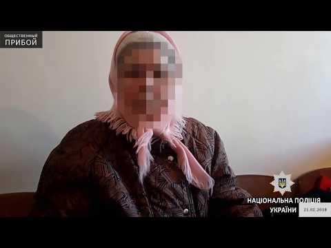 18-летний житель области за сутки ограбил двух старушек