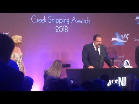 Lloyd's List Greek Shipping Awards 2018
