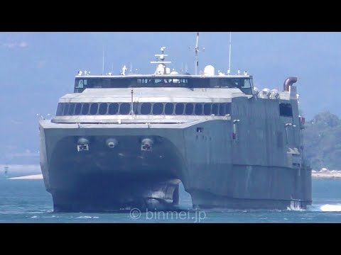 アメリカ海軍高速輸送船グアム 関門西航-2018 / USNS GUAM T-HST-1 - United States Navy high-speed transport vessel