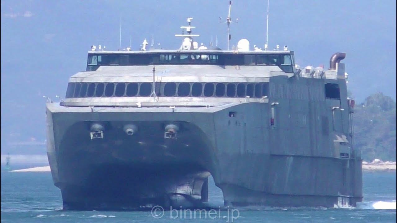 アメリカ海軍高速輸送船グアム 関門西航-2018 / USNS GUAM T-HST-1 ...