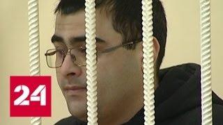 18 лет за убийство  пауэрлифтера: суд не поверил раскаянию преступника - Россия 24