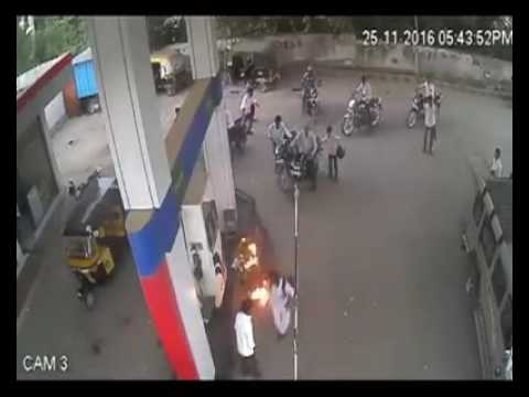 Petrol bank fire