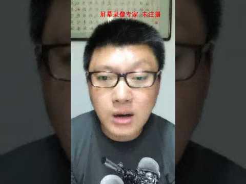 袁腾飞老师谈英国脱欧及英国的历史