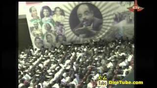 Meles Zenawi Talking about his Family and  First Lady Azeb Mesfin
