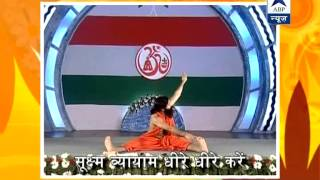 Video Baba Ramdev's Yog Yatra: Yoga for paralysis and polio patients download MP3, 3GP, MP4, WEBM, AVI, FLV April 2018