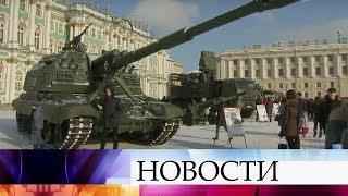 В России отмечают столетие Красной Армии.