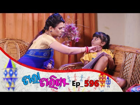Tara Tarini | Full Ep 596 | 4th Oct 2019 | Odia Serial – TarangTV