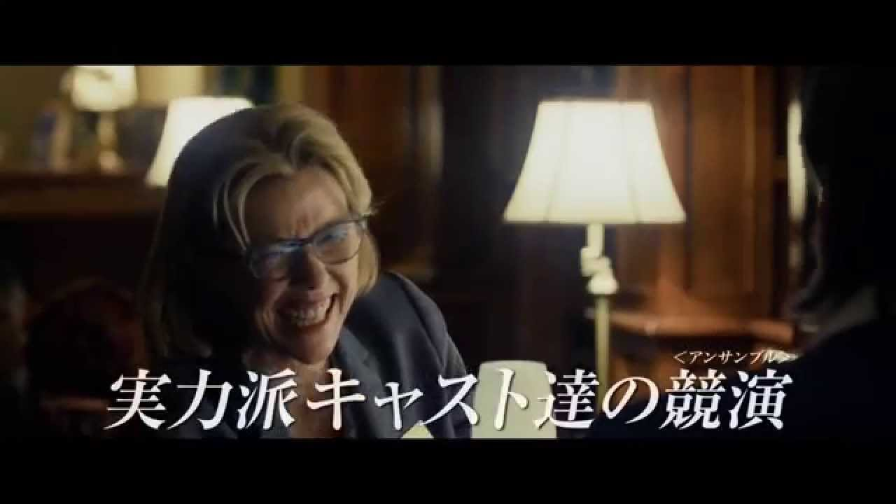 画像: 9.5公開 映画『Dear ダニー 君へのうた』予告編 youtu.be