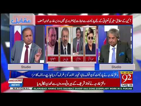 Is Adyala Jail Ready To Receive Nawaz Sharif ???