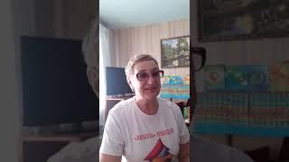 Энергоинформационная продукция от СТРЕ.ССА