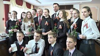 В Конституционном суде вручили паспорта юным гражданам Беларуси