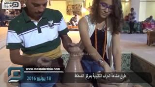 مصر العربية | طرق صناعة الحرف التقليدية بمركز الفسطاط