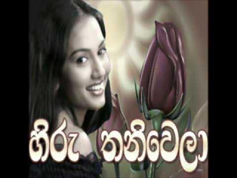 hiru thaniwela teledrama theme song mp3