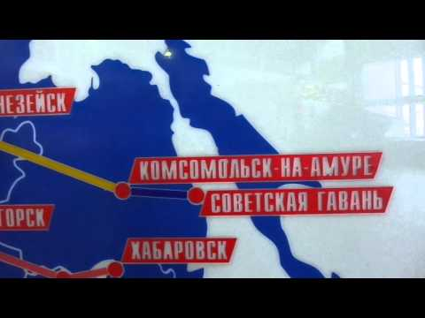 Tynda Railway Station Map - BAM Line, Siberia
