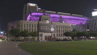 quot방탄소년단이 떴다quot…보랏빛으로 물든 서울 …