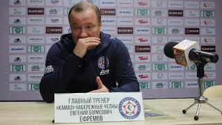 Пресс-конференция после матча «КАМАЗ» - «Сызрань-2003»