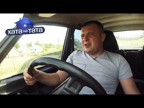 Дмитрий Борнусов – Хата на тата 8 сезон. Выпуск 6 от 07.10.2019