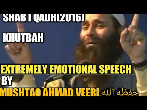 TEARS WILL COME AFTER WATCHING--SHAB I QADR KHUTBA OF MUSHTAQ VEERI.