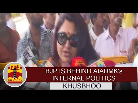 """BJP is behind AIADMK's Internal Politics"" - Khushboo, Congress 