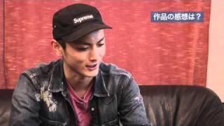 【高良健吾インタビュー&メイキング】映画「マジでガチなボランティア」 thumbnail