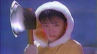 1999年ごろの三菱電機の冷蔵庫のCMです。木村佳乃さんが出演されてます。