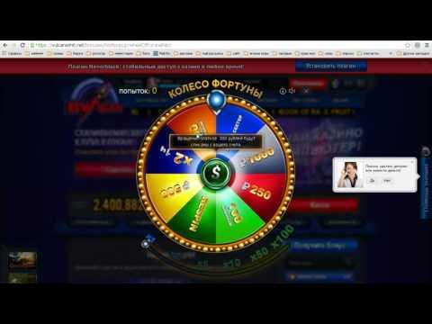 Видео Скрипт казино вулкан скачать бесплатно