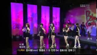 Download lagu 110731 Brave Girls Easily Feat Skull Inkigayo 130418 MP3