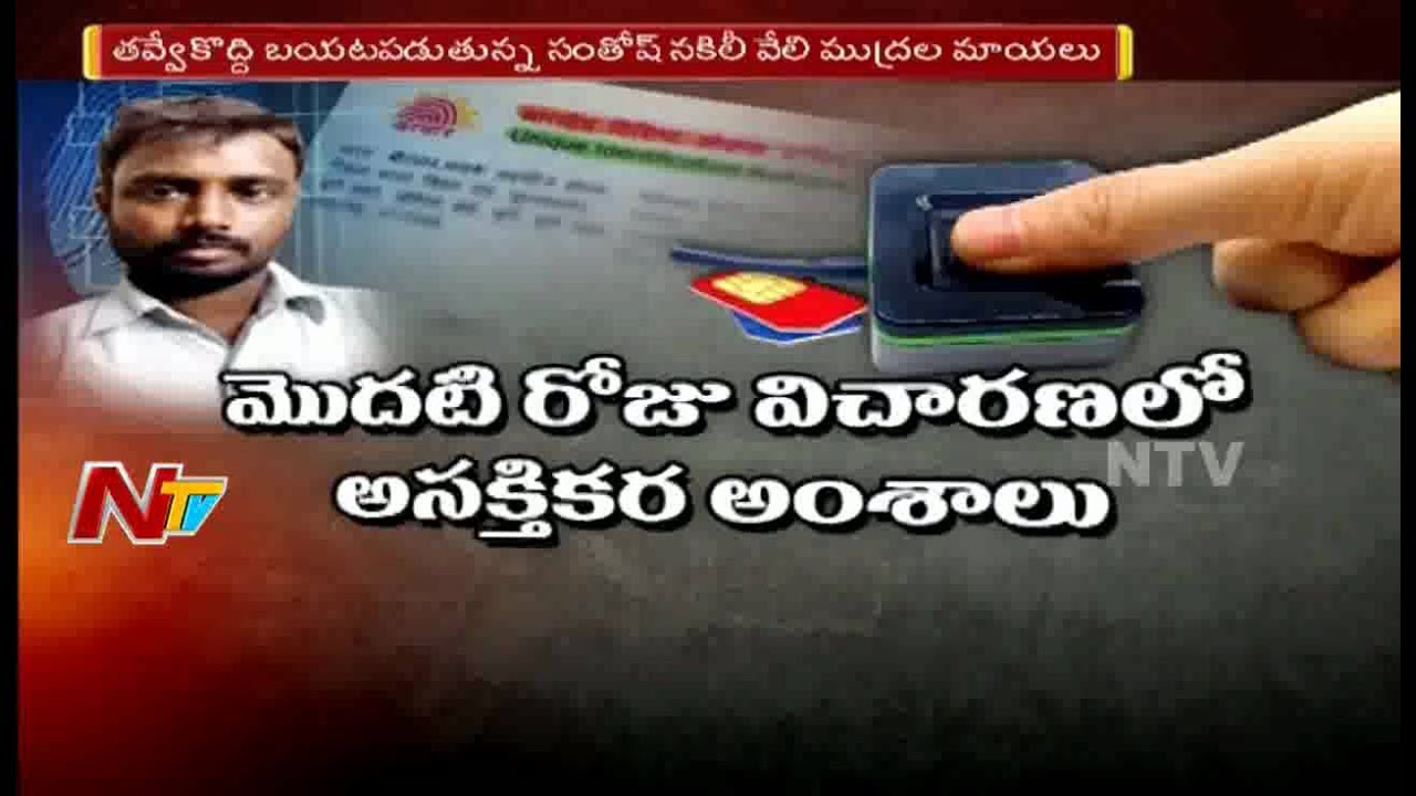 telangana-news-india-news-sim-card-scam-adhaar-lin